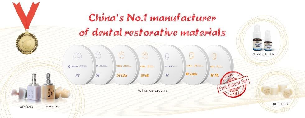 China best Dental Zirconia Blank on sales
